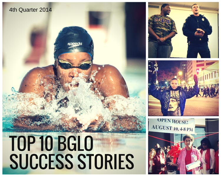 Highlights from Black Greek success stories in the 4th quarter of 2014.