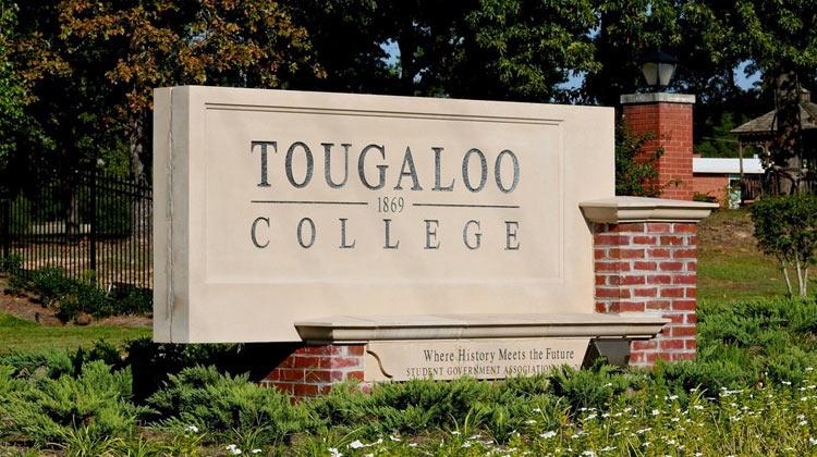 Tougaloo College Campus Signage